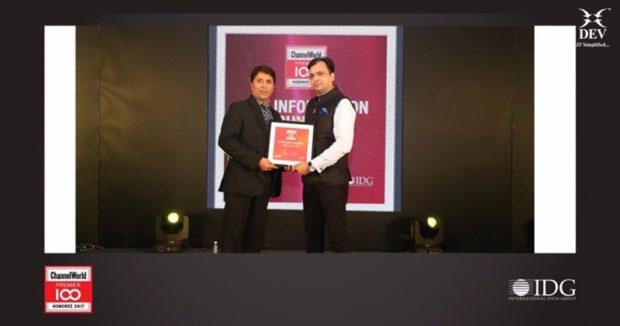 Dev Information Technology Ltd. adjudged as a winner of ChannelWorld Premier 100 Award, 2017 by IDG